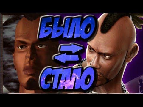 Как менялся Bruce Irvin ( Брюс Ирвин ) за серию игр Tekken ( История )