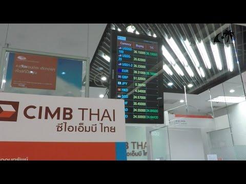 менять деньги в тайланде