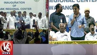 Minister KTR Speech | Inauguration Of TASK Regional Center In Warangal | V6 News