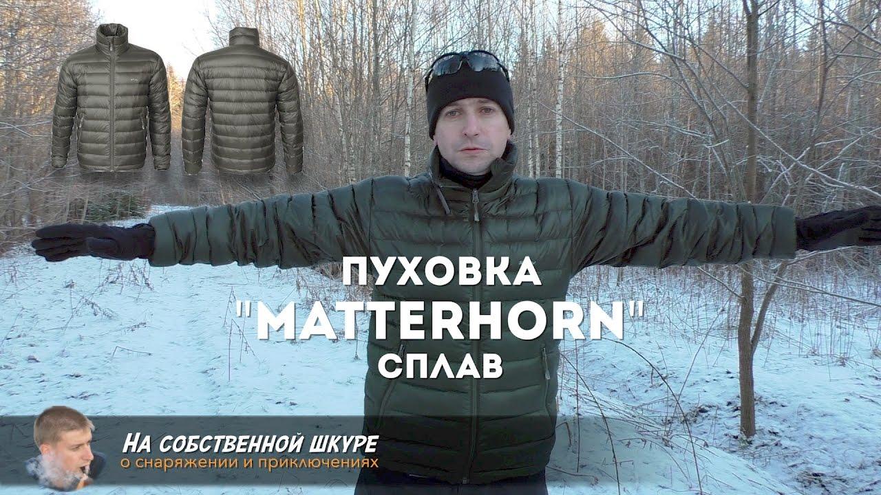 Летняя ВКПО/ВКБО уставная форма для летнего периода - YouTube