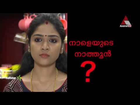 Karuthamuthu September 22,2018 Asianet TV Serial