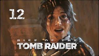 Прохождение Rise of the Tomb Raider — Часть 12: Бессмертные