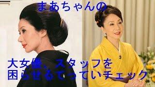 岩下志麻さん、ほんと大ベテラン、大女優ですね。でももう73歳なんで...