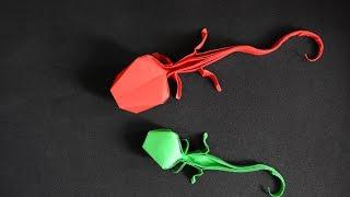 Origami: Lizard