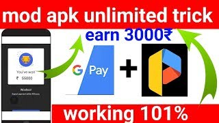 Google Pay (Tez) July Offer ! Earn Free Rs 600 With This New Scratch