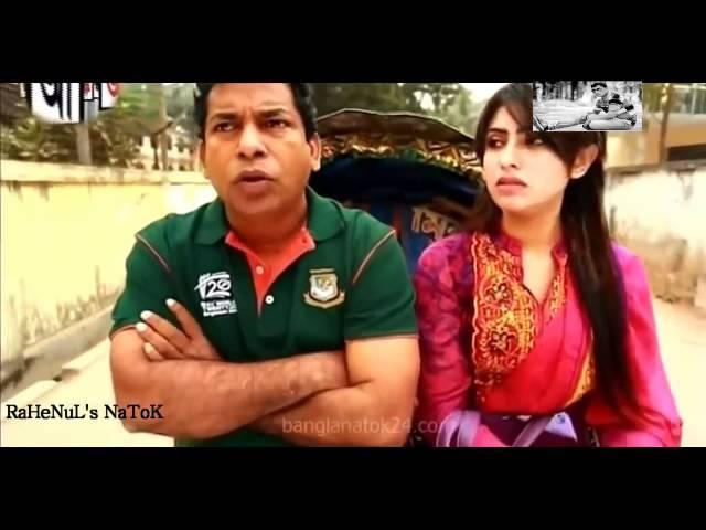 bangla new natok ???? ???? | bangla comedy natok by mosharraf karim