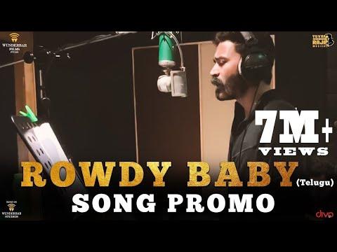 Maari 2 [Telugu] - Rowdy Baby (Song Promo) | Dhanush | Yuvan Shankar Raja | Balaji Mohan