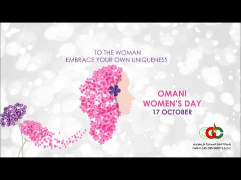Omani Woman's Day