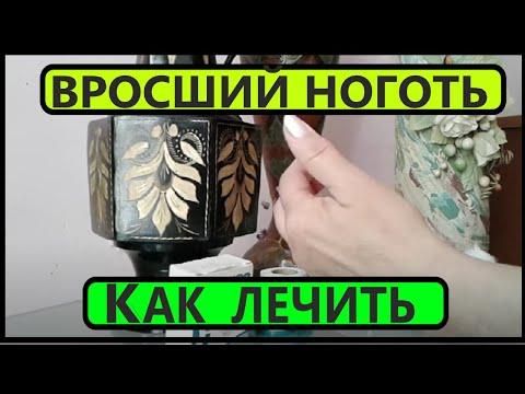 Симптомы стафилококка у взрослых и средства от стафилококка