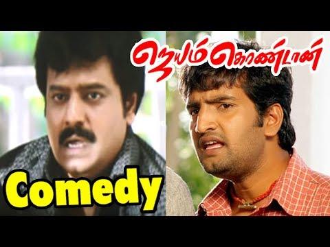 Jayam Kondaan full Comedy scenes | Tamil Movie Comedy | Vivek comedy scenes |Santhanam Comedy scenes