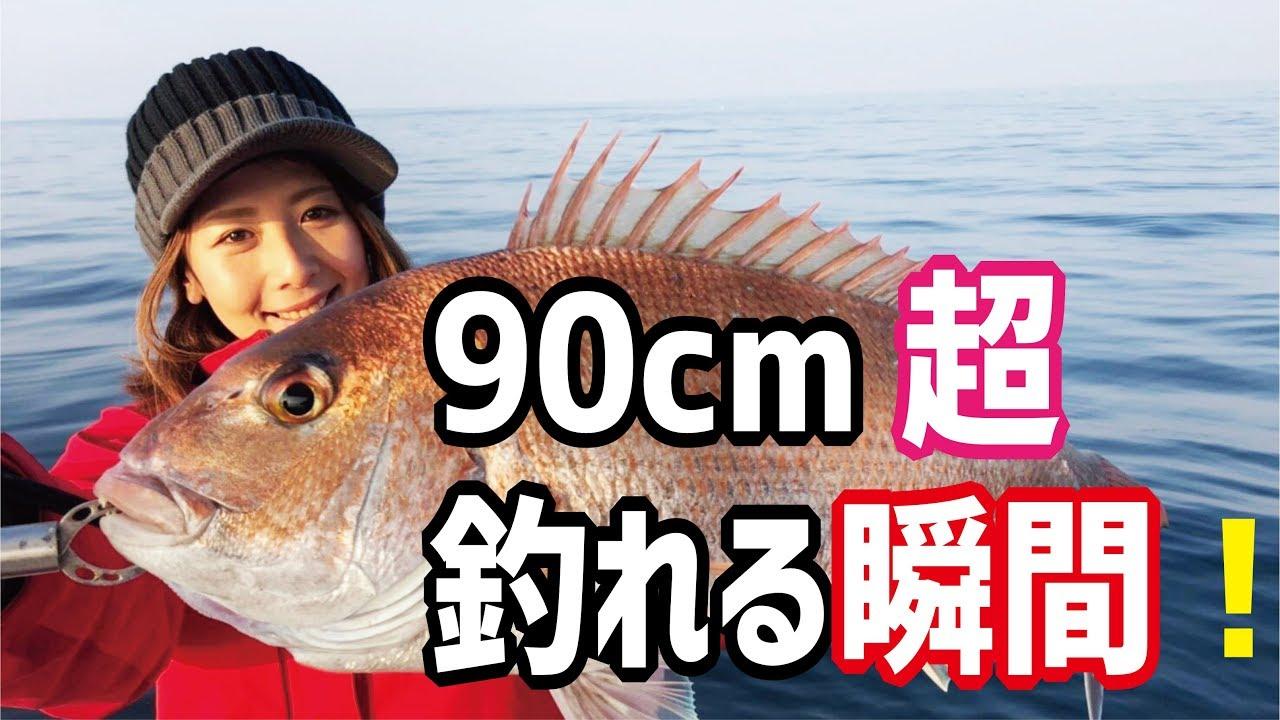 釣りスギ四平 堤防からハチャメチャ仕掛けにとんでもない真鯛が釣れて大笑い!【釣りスギ四平】