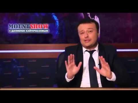 Жестокий  справедливый юмор про Украину. часть1