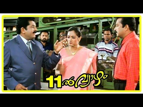 Mukesh Latest Movies 2017 | Pathinonnil Vyazham Movie Scenes | Mukesh and Manya argue | Jagathy