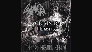 GRIMNIR  -  Память