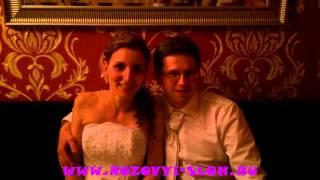 видео свадебный фотограф Истра