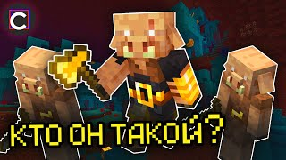 Крайности Minecraft: БРУТАЛЬНЫЙ ПИГЛИН