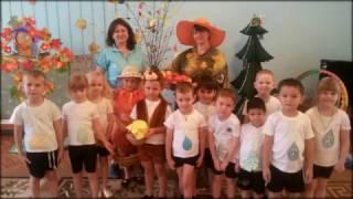 видео осенний квест для детей