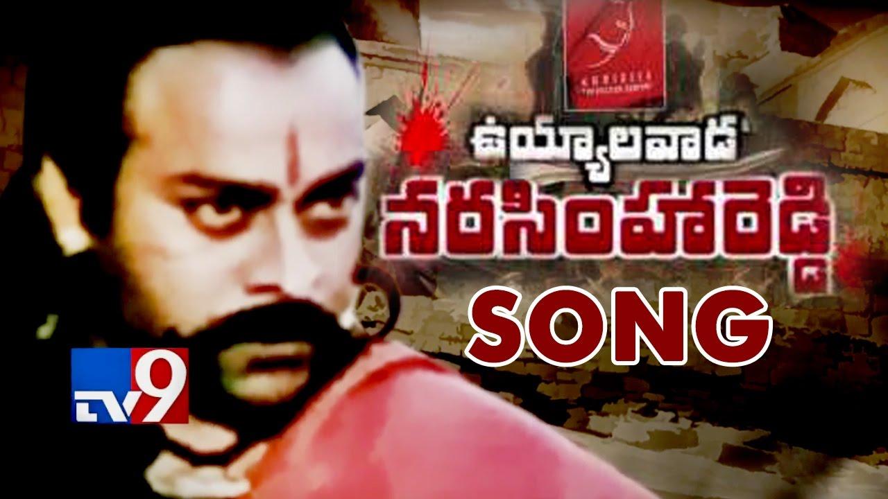 Chiranjeevi's Uyyalawada Narasimha Reddy Movie Song leaked - TV9