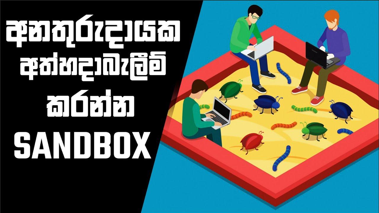 Download Windows Sandbox - Virtual PC Explained