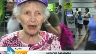 Футбольная сказка. В Сочи осуществили мечту 78-летней болельщицы. Новости Эфкате