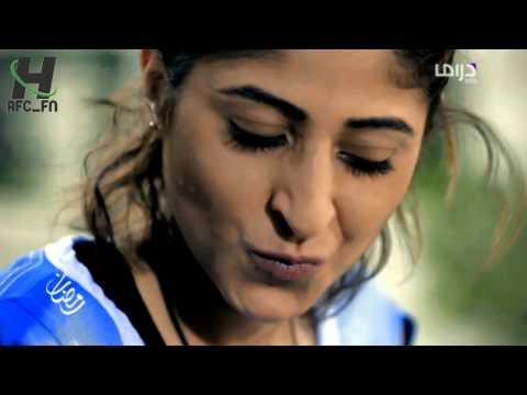 اعلان مسلسل ( امس احبك وباجر وبعده ) - MBC1 thumbnail