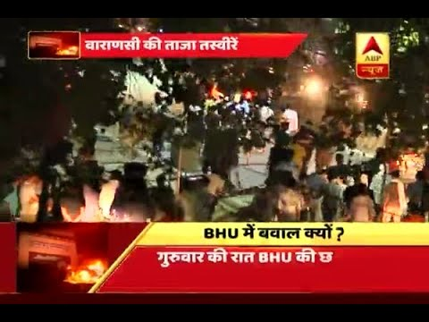 BHU tense after police allegedly use batons on protesting students