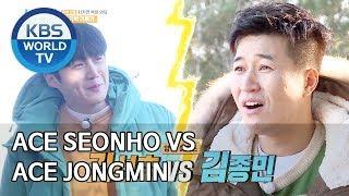 ACE Seonho VS ACE Jongmin [2 Days & 1 Night Season 4/ENG,THA/2020.01.26]