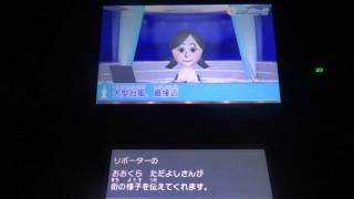 バーコンマスターのトモコレ No.148 今回は『Miiニュース』! 日本本州...