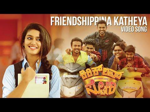 Friendshippina Katheya Kelu Video Song | Kirik Love Story Video Songs | Priya Varrier, Roshan Abdul