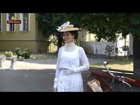 Леди-винтаж: жительница Винницы отказалась носить современную одежду