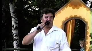 Концерт Татьяны Булановой ко дню железнодорожника(1997)