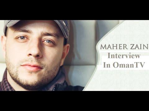 مقابلة الفنان ماهر زين على قناة عمان Maher Zain - Interview in Oman TV