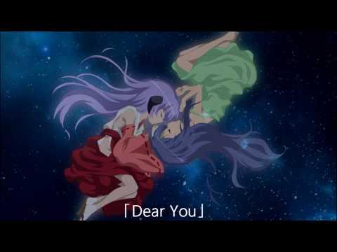 【French cover】 Higurashi no Naku Koro ni 「Dear You」