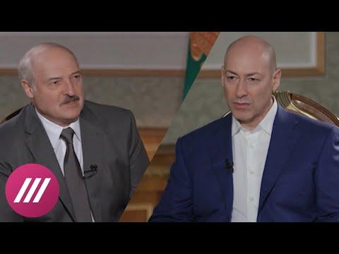 «Лукашенко не отдает