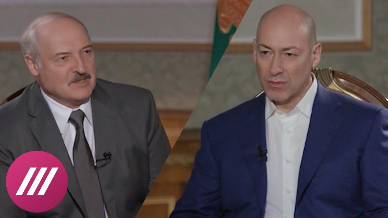 «Лукашенко не отдает себе отчет, что он проиграл». Говорим с Дмитрием Гордоном