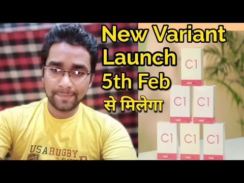 Realme C1 New Variant Launch | 5th Feb se Milegaa | ATUL TECH BAZAAR
