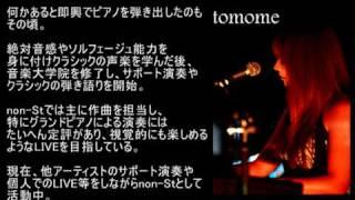 non-St 「約束」のライブ映像と mayu & tomome の紹介.