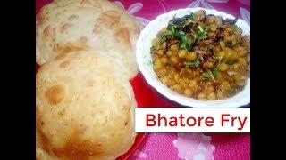 Bhature recipe Bangla - Chole bhature recipe in bangla - Quick bengali chola bhature recipe