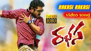 Rabhasa Movie Full Video Songs || Rakasi Rakasi Song || Jr. NTR, Samantha, Pranitha || Rabasa