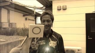 勝ガマ ピット直送MOVIE Vol.770 杉村賢也選手にインタビュー