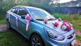 Свадебное украшение для машины. Творческая мастерская Валерии Михальчук
