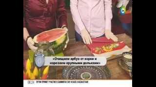 Рецепт азиатского соленого арбуза! Делаем домашние заготовки!