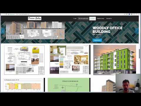 3 типа сайтов для архитекторов и дизайнеров интерьера