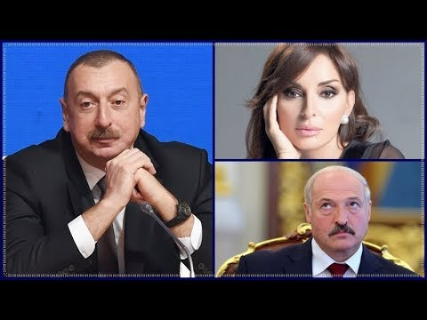 Жена Алиева и Лукашенко - любовники? Тайный роман Мехрибан и Лукашенко