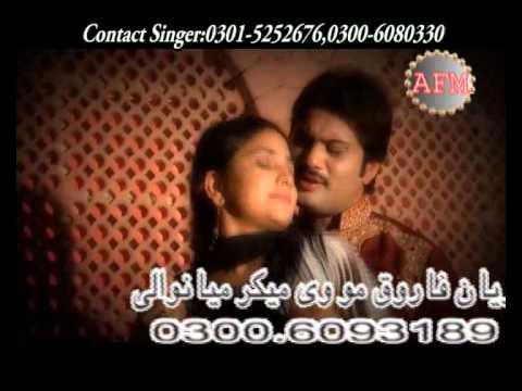 sharafat ali tari khailvi new song chan apnri jha tay sonhra hay