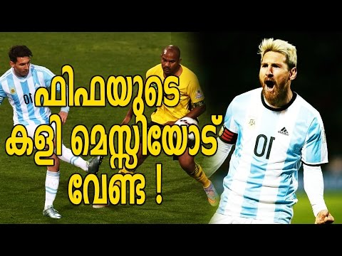 Messi Ban Lifted After Appeal Is Successful | Oneindia Malayalam