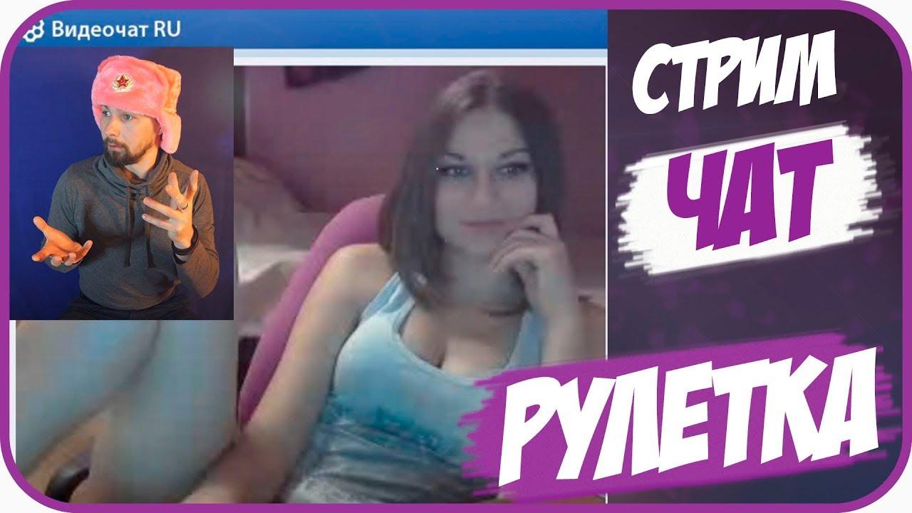 видеочат онлайн русский секс скачать порно фото 21