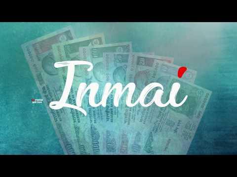 Inmai award winning short film