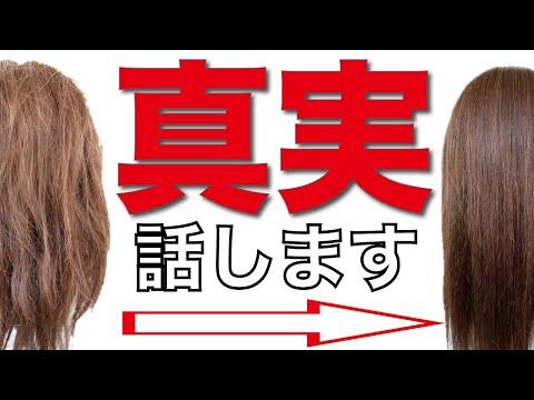 90%の人が知らないトリートメントの真実。トリートメントで髪はキレイにならない⁉︎