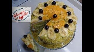Ispanaklı Yaş Pasta Tarifi - Bitmeyen Lezzettler